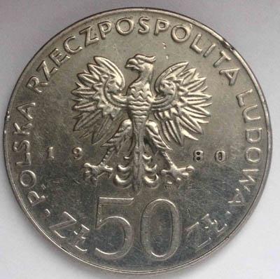 50 злотых 1980 г.