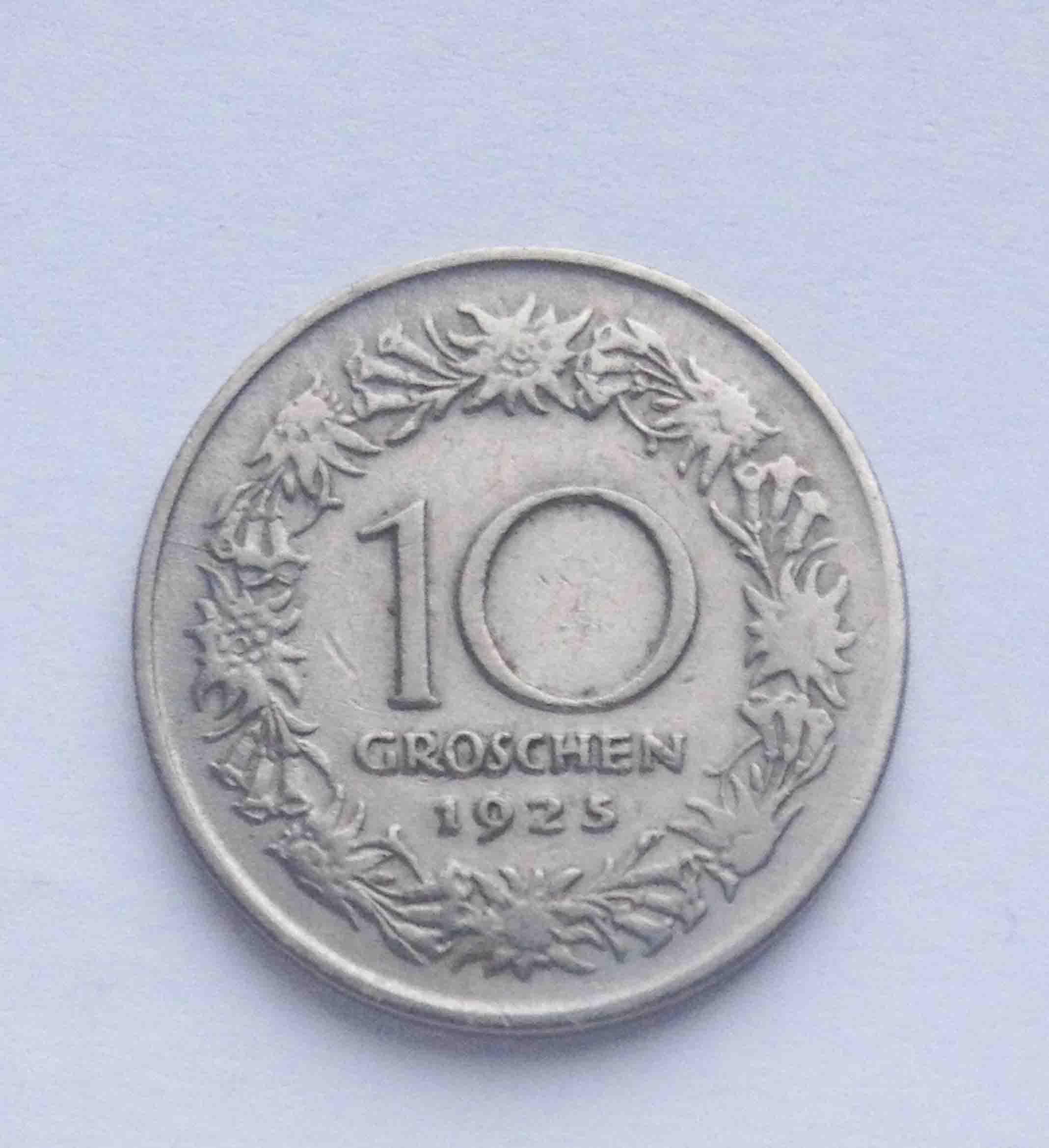 10 грошен 1925 Австрия