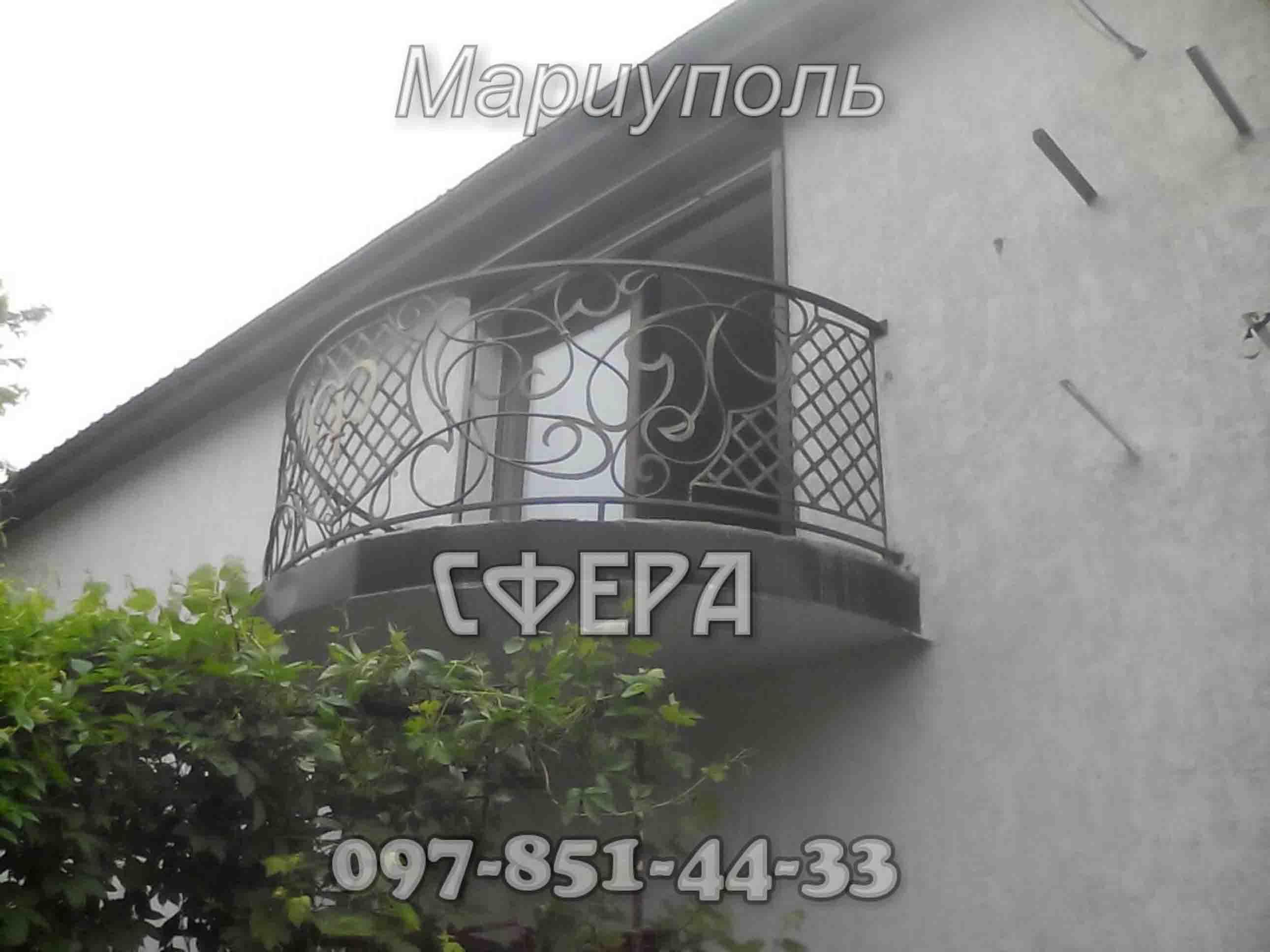 Металлические балконные ограждения. Мариуполь.