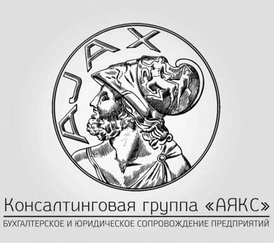 ОСМД обслуживание Киев. ОСББ обслуговування Київ.