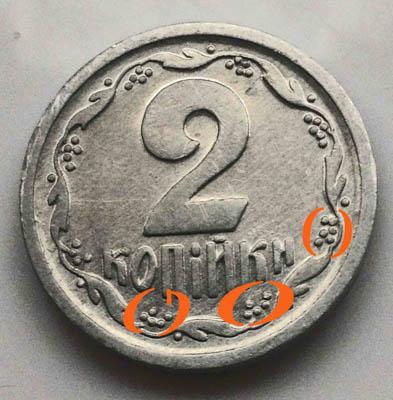 Монета  2 копейки 1993 (алюминиевая)