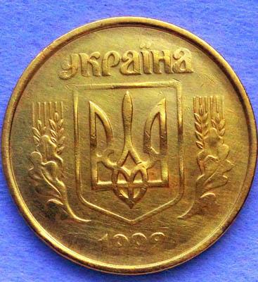 монета  50 копеек 1992  с браком чеканки