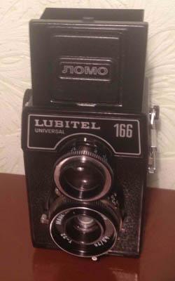 Фотоаппарат Любитель 166  Универсал