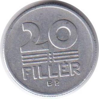 Монета Венгрии 20 FILLER 1979 ГОД