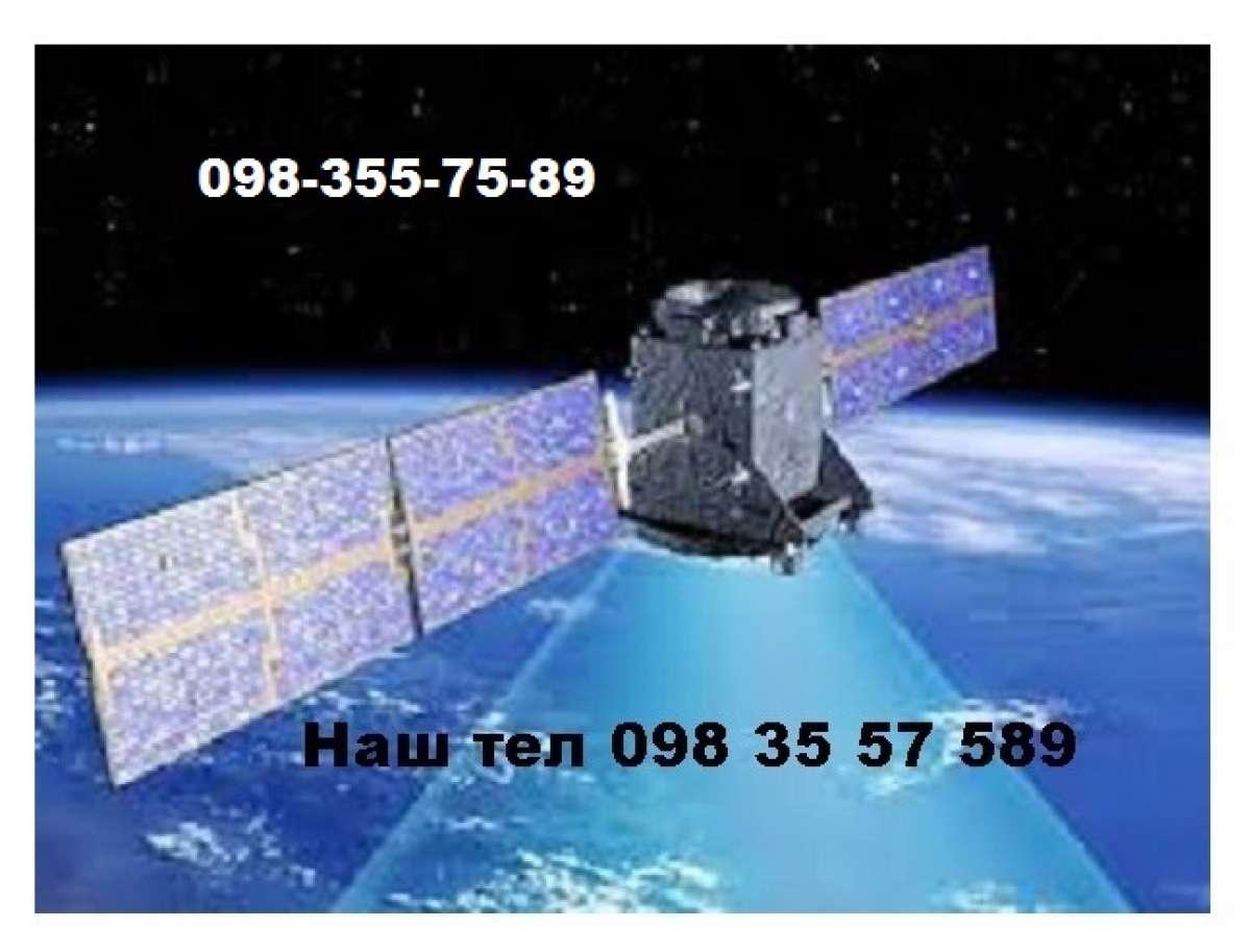Купить спутниковые антенны Васильков
