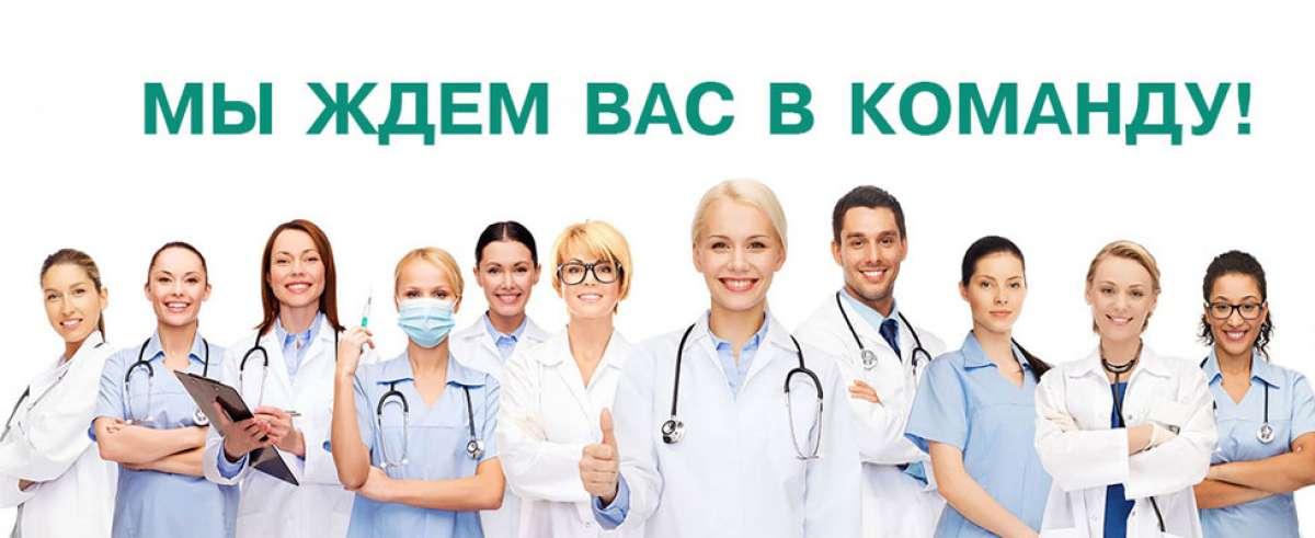 Врач узи диагностики вакансия Полтава