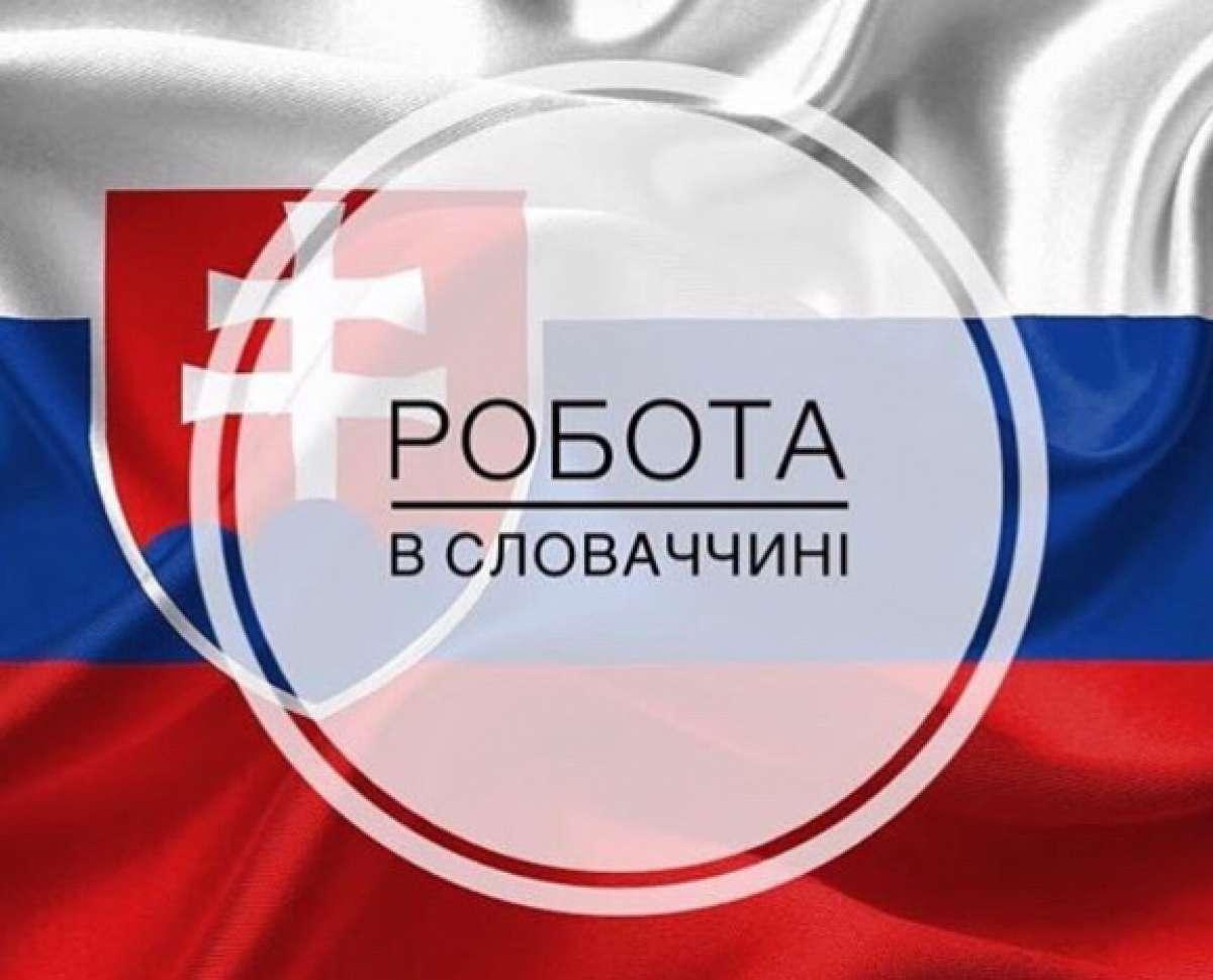 Работа за границей по биометрии и с ВНЖ. Без предоплат в Украин�