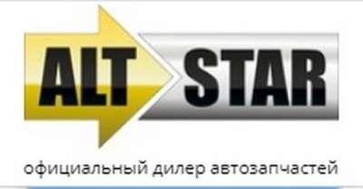 Интернет-магазин  Altstar - абсолютно любые запчасти на автомобиль
