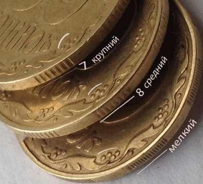 Монеты Украины  50 копеек 1992  4-х ягодники в третьей грозди. Латун