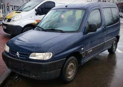 Авто в аренду под выкуп Ситроен Берлинго Киев без залога