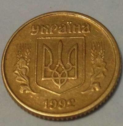 монета 10 копеек 1992 (латунь) с крупной насечкой