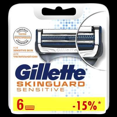 Сменные картриджи для бритья (Лезвия) Gillette Skinguard Sensitive 6 ш