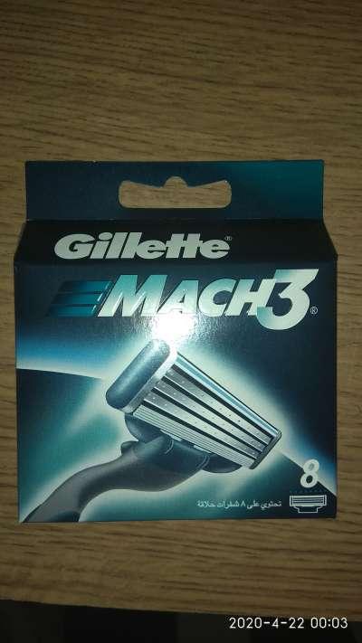 Сменные картриджи для бритья (Лезвия) Gillette Mach 3 8 шт.