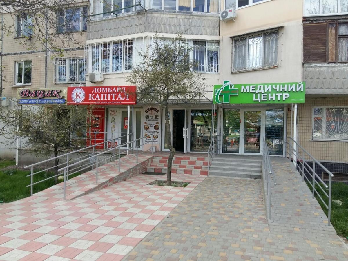 Фон Медицинский центр «Альт-Мед» Одесса