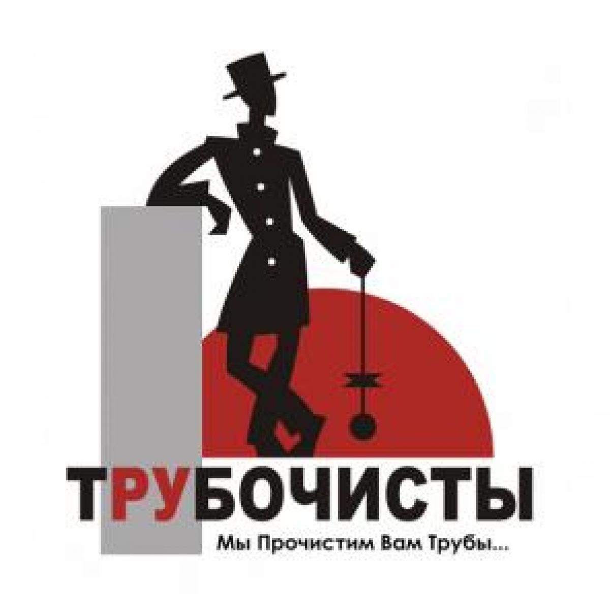 Фон ФОП Печник-трубочист Днепр