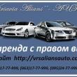 логотип интернет магазина Вирсавия Альянс Авто