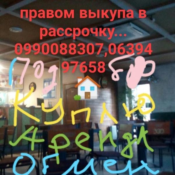 логотип интернет магазина Квартиры в Николаеве