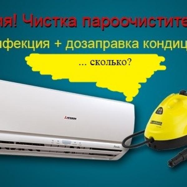 логотип интернет магазина Киев Холод  Сервисная компания